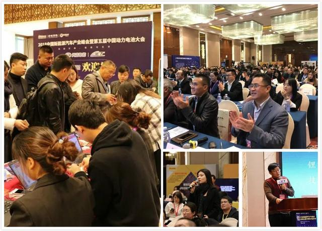2020第六届中国动力电池大会:聚焦小动力大市场 共赢产业新征程