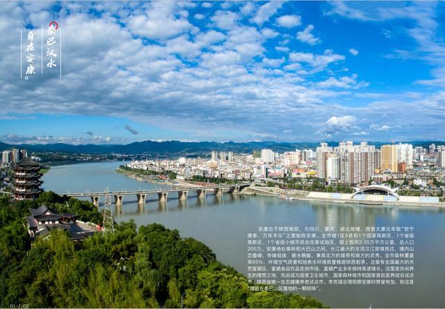 安康汉阴酒店图片
