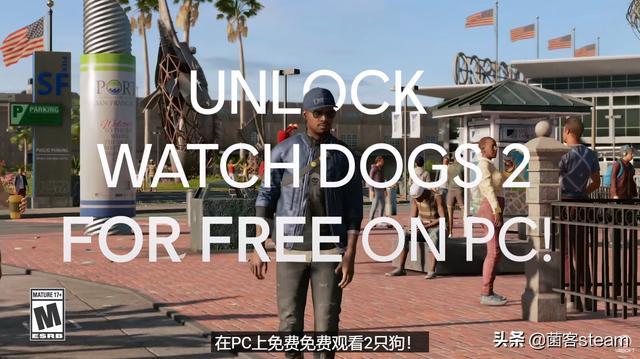 「看门狗2」要免费了!将于7月13日凌晨限时数小时免费领取