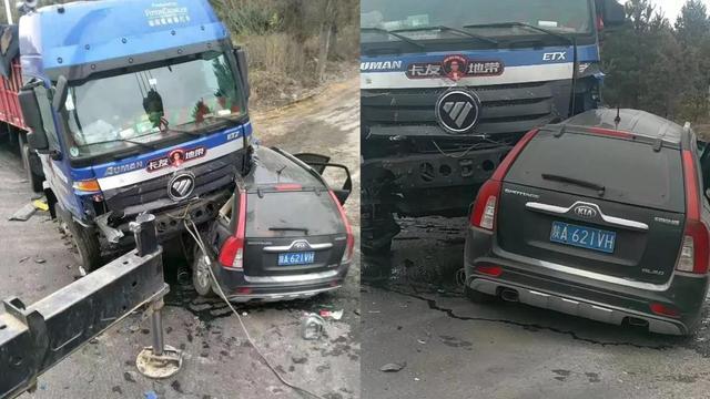 南通开发区3名警务人员遭汽车疯狂撞击 2人受重伤正... -北京时间