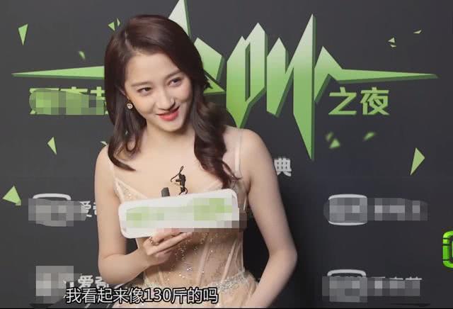 赵丽颖赵薇刘亦菲 扒一扒女星真实身高体重
