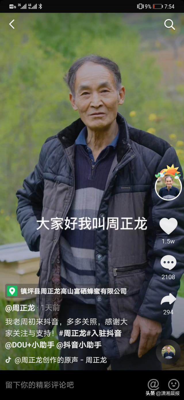 广东宏远华南虎俱乐部