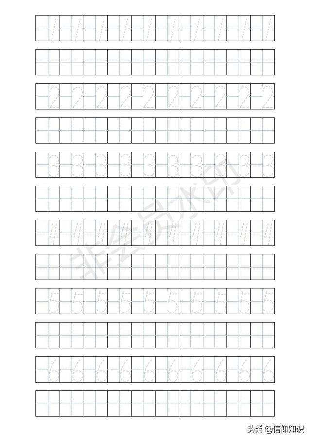 1到100的数字表田字格