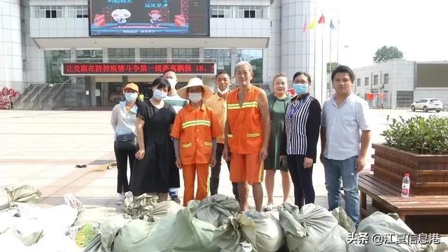 正能量满满!江夏新联会爱心扶贫农产品捐区环卫工人及郑店福利院