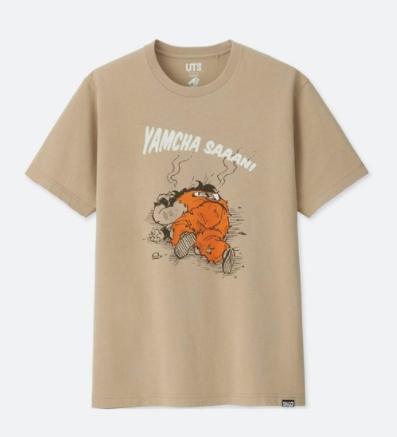 t恤图案 t恤衫设计 服装设计设计图__广告设... _昵图网nipic.com