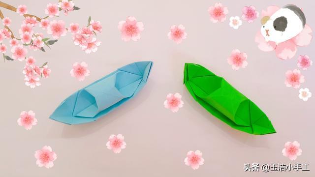 纸折船步骤图解 教你DIY折纸蓬船的方法╭★肉丁网