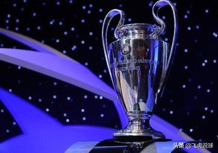 只有5支球队永久保留了欧冠奖杯,你知道是哪5支吗?