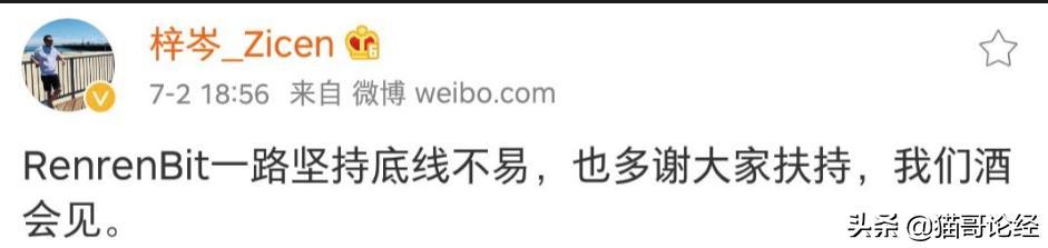 数字货币大佬赵东被抓真相详情