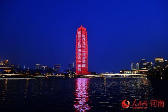 郑州大玉米楼夜景