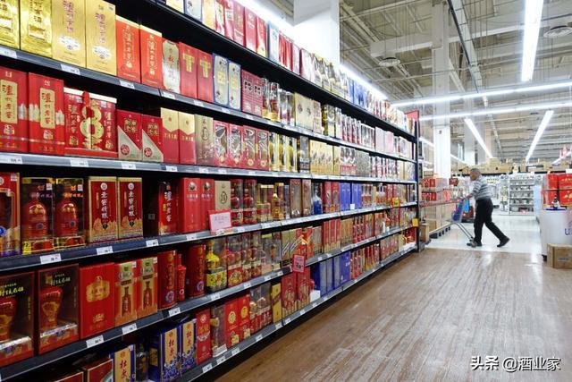 中秋国庆将成今年首个旺季,洗牌加速的时代,酒商如何化解生死劫?