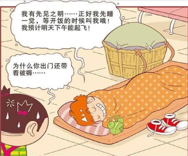 """""""情事""""之后的自白(文末有福利)_手机搜狐网"""