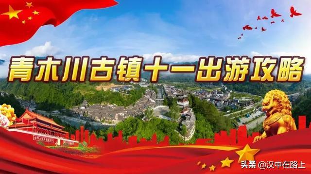 宁强县广坪中学图片