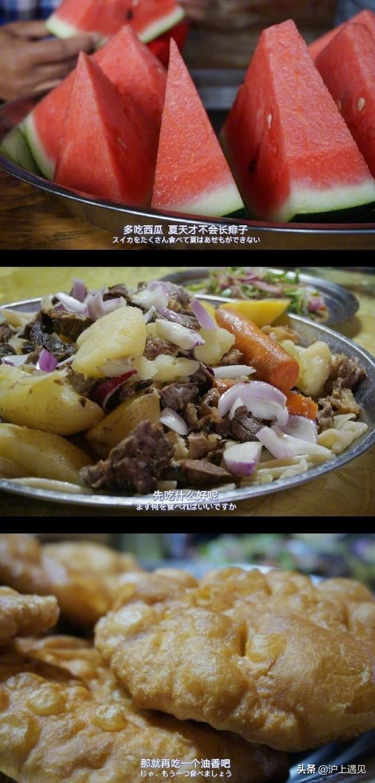 中国美食版旅行地图!有吃有带!旅途愉快
