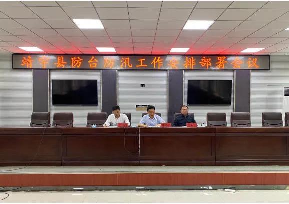 靖宇县车站图片
