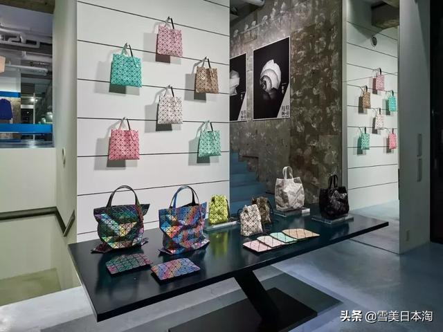 日本买到三宅一生经典包包(附购买价格&地点)_手机搜狐网