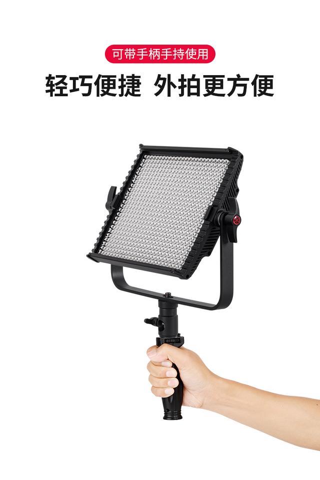 图立方led摄影灯HS-600MS补光灯摄像补光灯视频微电影新闻采访灯