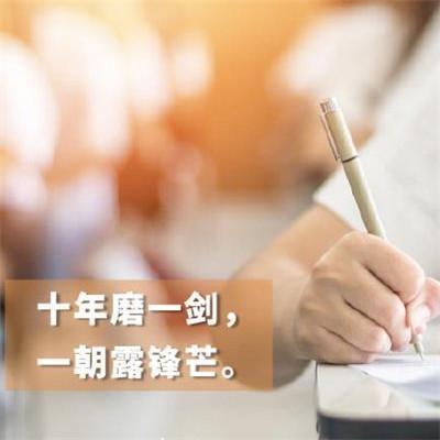 高中英语书法竞赛图片