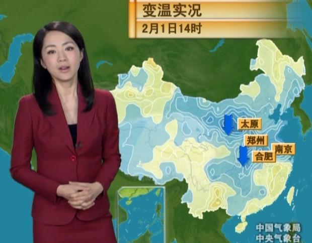"""""""冻龄气象小姐""""杨丹:嫁初恋隐婚生子,勤恳25年未成央视正式工"""