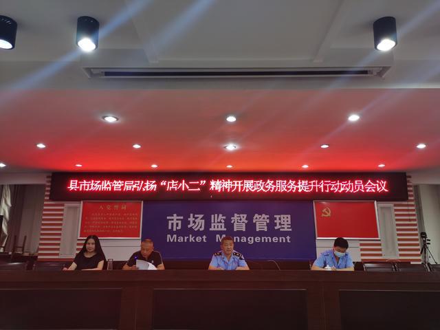 """咸宁市通城县:弘扬""""店小二""""精神 持续优化营商环境"""