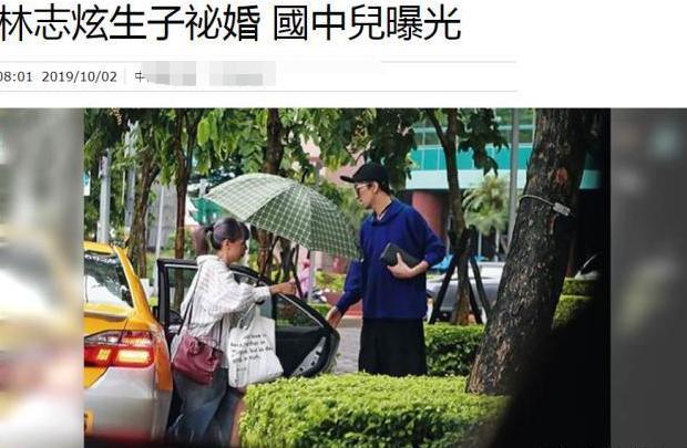 林志炫生病发文:前一阵子身体有些状况,在医院休养了一段时间