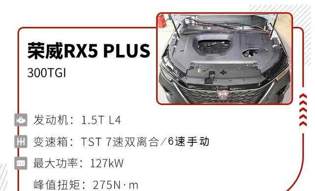 荣威rx5修轮胎的图片