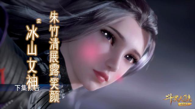 《斗罗大陆》动漫高清美图,图一的小舞姐姐,和唐三... _腾讯网