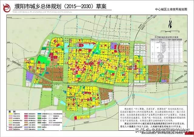濮阳限号区域图
