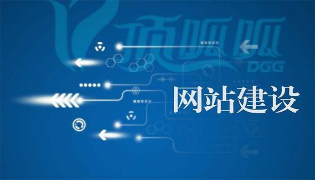 晓林生财有道81式之第6式服务线下网站建设,月赚5万