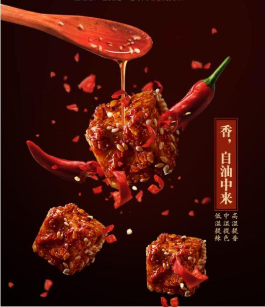 """中国的""""四大名腐乳"""",据说王致和腐乳都垫底,看完工艺放心吃"""
