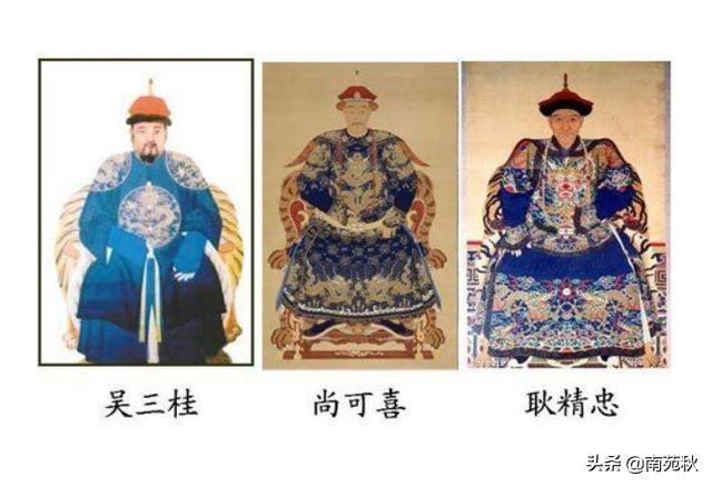 差点颠覆清朝的三藩之乱是谁平定的,为什么最后吴三桂会失败?
