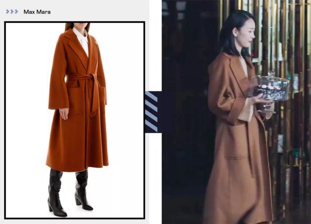 上万元一件的Max Mara大衣爆卖39年,这个品牌到底有什么魔力?