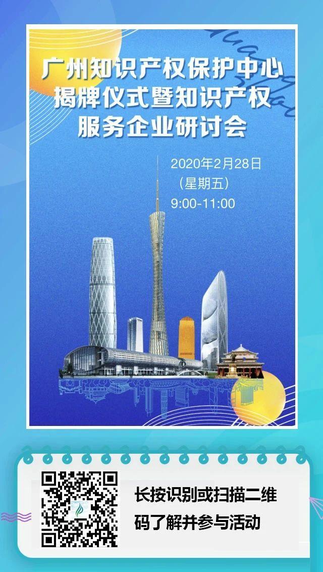 广州邦旭知识产权服务有限公司介绍?
