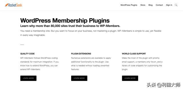 想要建一个付费会员网站?分享给你7个会员插件工具,帮你赚大钱