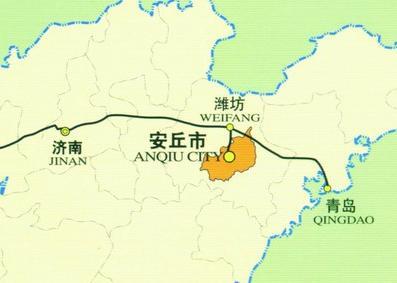 高密市人民政府-中国·高密