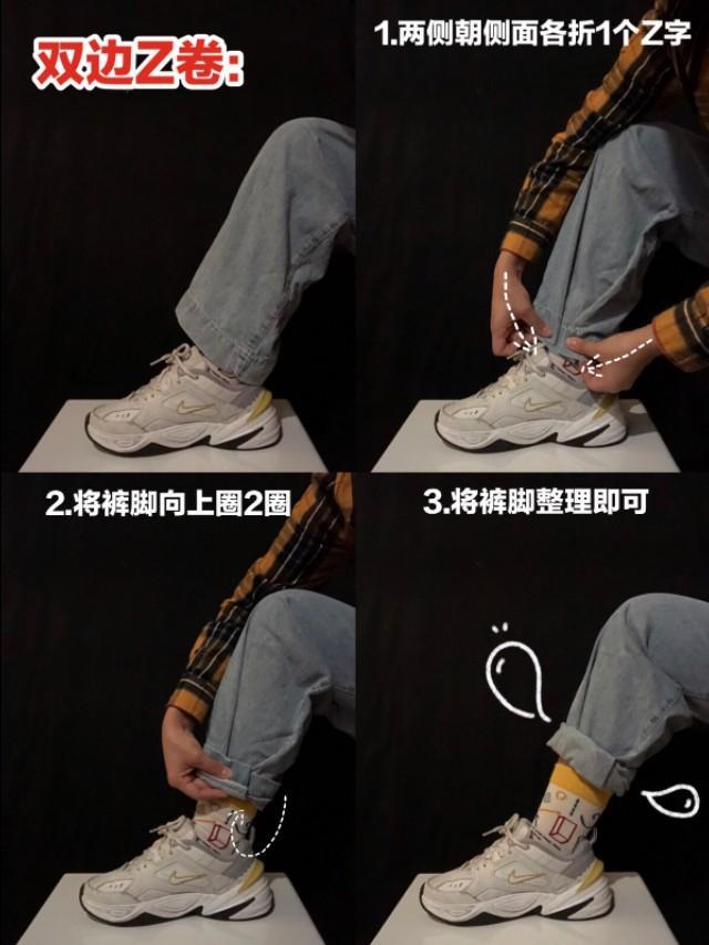 牛仔裤怎么卷裤脚更有型?时尚圈最全6种方法教你