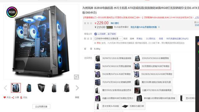 组装一台电脑价格_报价_促销_图片_多少钱-苏宁易购手机版