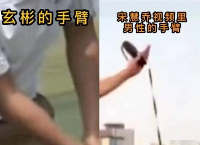 宋慧乔方面否认与玄彬复合:没有回应的价值