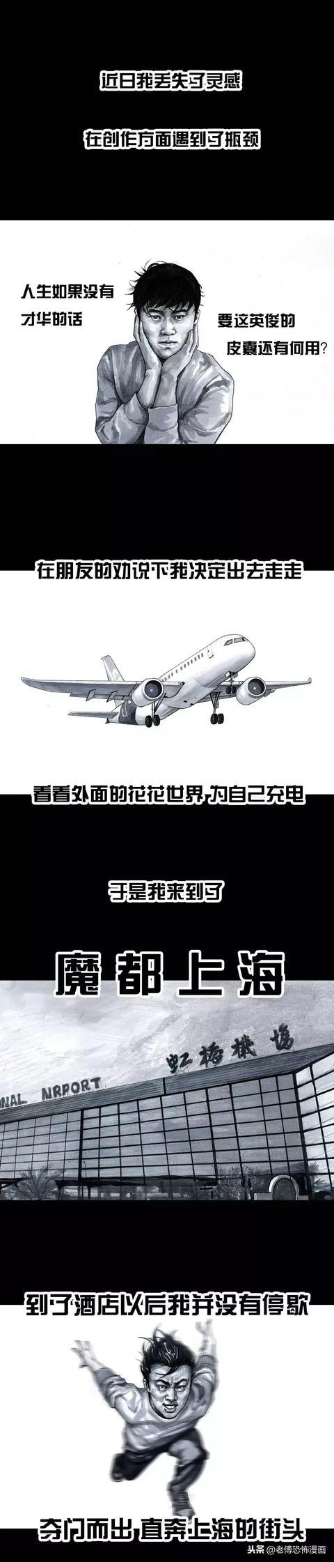 刘长江催眠师