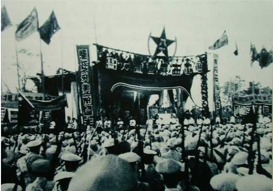 西藏和平解放50周年