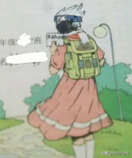 火影忍者小南弥彦图片