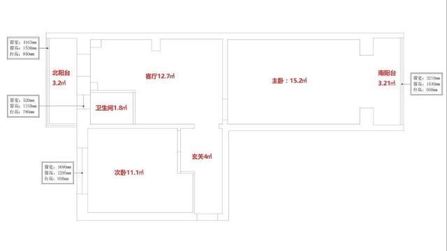 【北京夫妻晒53平小家装修走红,要求很多,预算很少,效果满分】图1