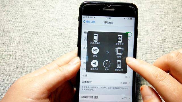 苹果6splus手机壁纸