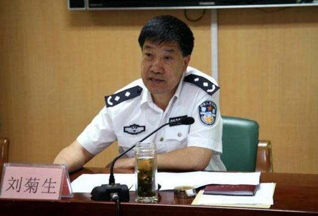 武汉市公安局原副局长刘菊生被查 2018年底已退休