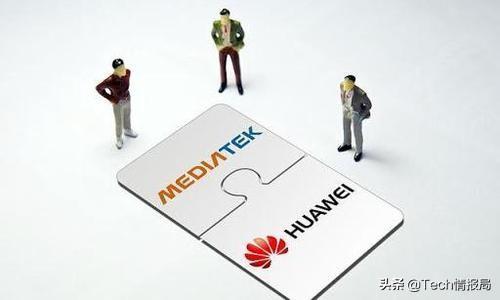 中国芯片市场大变局:联发科打败高通重回第一,华为功不可没