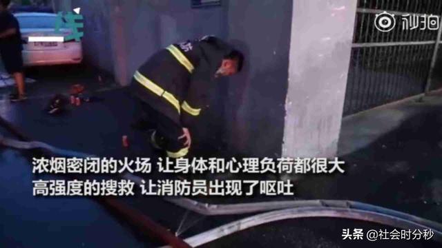 饭吃一半就出警 火场内敲72个房间疏散16人 98年消防员当场累吐-第4张图片