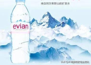 """""""最纯净之水""""也被污染,日常饮水情何以堪?"""