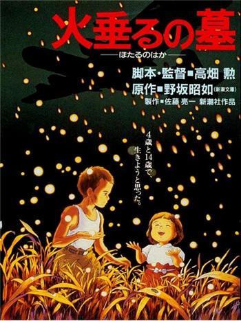 日本感动爱情的动漫电影排行榜前十名,日本动漫电影排行榜前十名