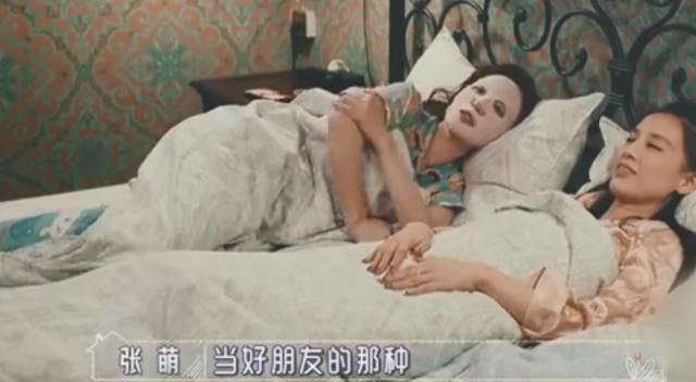 伊能静让黄圣依给自己拍照姿势都摆好了,结果她摄像头是对着自己