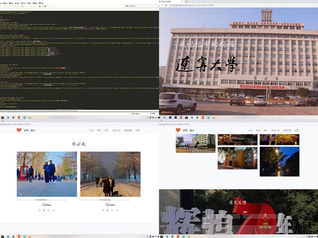 辽宁大学-中软国际定制班-html网页设计大赛圆满结束