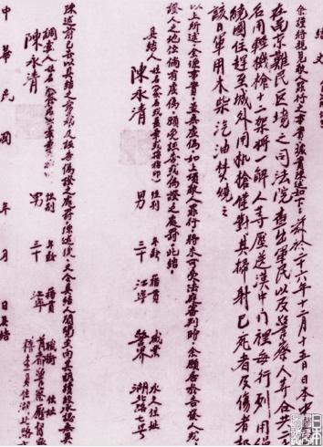 日军在南京大规模的集体屠杀行为